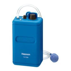 磯波止&チヌ用品 ハピソン YH-702B 乾電池式エアーポンプ