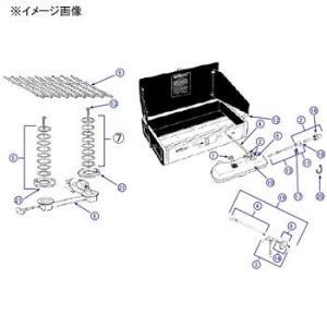 ツーバーナー コールマン(Coleman) 【パーツ】 No.7 Master Burner Ring Set マスターバーナーリングセット|naturum-outdoor