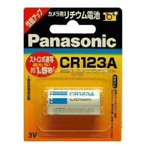 ナショナル リチュウム電池 CR123A