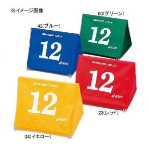 学校体育用品 アシックス 大型スタート表示板セット(同色8台組) 108 80(グリーン)|naturum-outdoor