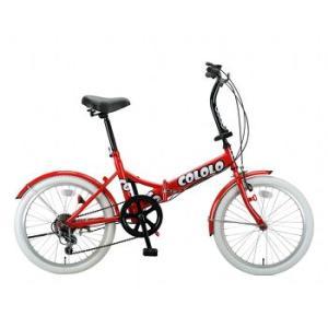 折りたたみ自転車 キャプテンスタッグ コロロFDB206 20インチ レッド×ホワイトタイヤ