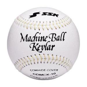 球技用品 SSK バッティングマシン用練習球|naturum-outdoor