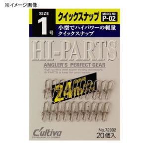 オーナー クイックスナップ P-02 1.5号の関連商品6