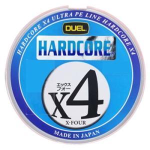 ルアー用PEライン デュエル HARDCORE X4(ハードコア エックスフォー) 200m 0.8号 オレンジ