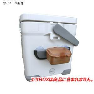 アクセサリー HYS日吉屋 ワンプッシュシリーズ エサBOXサポート