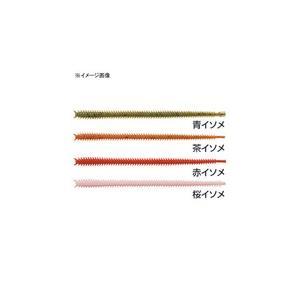 マルキュー パワーイソメ(中) 約10cm 青イソメ