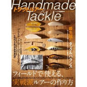 釣り関連本・DVD つり人社 トラウトルアーHandmade&Tackle A4 130ページ