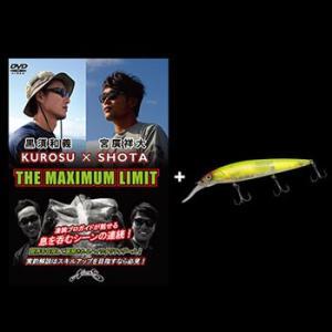 釣り関連本・DVD ノリーズ DVD Vol.4 スペシャルパッケージ KURUSU×SHOTA タダマキ112付 DVD107分
