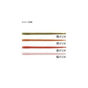 マルキュー パワーイソメ(太) 約11cm 青イソメ