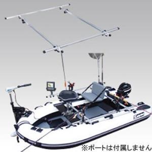 ゴムボート ゼファーボート マルチフリーシステム タイプC