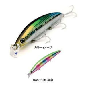 シーバス用ルアー アイマ 魚道 110 SR 110mm HGSR-004 凛彩|naturum-outdoor