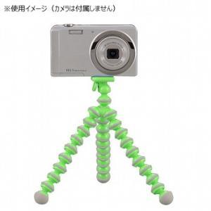 光学機器 キャプテンスタッグ カメラ用フリーアームスタンド(スマートフォン対応ホルダー付) グリーン|naturum-outdoor