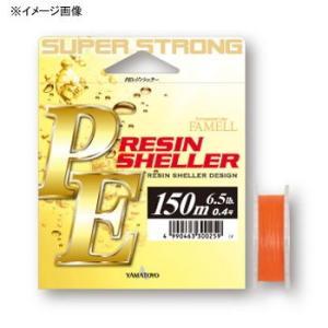 PEレジンシェラー 150m 1号/14.5lb オレンジ