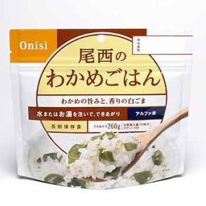 尾西食品 わかめご飯 100gの関連商品9