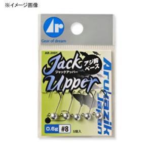 フック&シンカー アルカジックジャパン Ar.ヘッド ジャックアッパー 0.4g #8