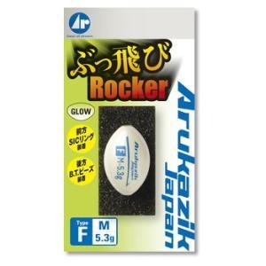 フック&シンカー アルカジックジャパン ぶっ飛びロッカー M パールホワイト×グローバック