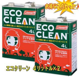 液体燃料 コールマン(Coleman) エコクリーン 4L【お得な2点セット】 4リットル|naturum-outdoor