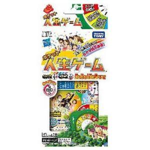 ■ジャンル:フィールドギア/外遊びグッズ/スポーツトイ ■メーカー: タカラトミー(takarato...
