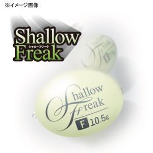 フック&シンカー アルカジックジャパン シャローフリーク 7.5g ホワイトグロー