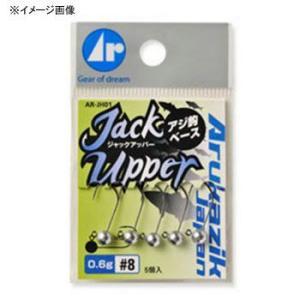 フック&シンカー アルカジックジャパン Ar.ヘッド ジャックアッパー 1.5g #10