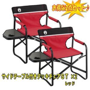 ■カラー:レッド ■ジャンル:アウトドアテーブル・チェア・スタンド/アウトドアチェア/座椅子・コンパ...