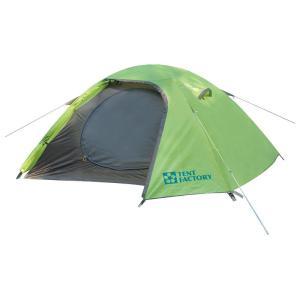 ■ジャンル:テント・タープ/テント/ツーリング、バックパッカー用テント ■メーカー: TENT FA...