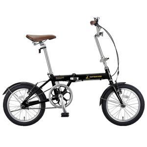 折りたたみ自転車 キャプテンスタッグ AL-FDB161 軽量折りたたみ自転車 16インチ ブラック...