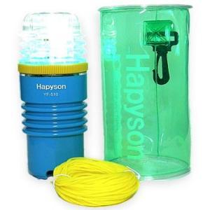 フィッシングツール ハピソン 乾電池式LED 水中集魚灯ミニ