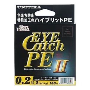 ■サイズ:0.2号/2lb ■ジャンル:ライン・釣り糸/ルアー釣り用PEライン/トラウト用PEライン...