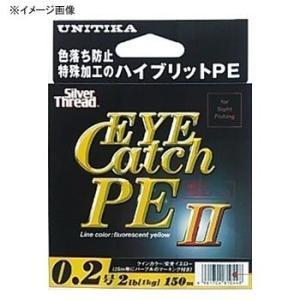 ■サイズ:0.4号/4lb ■ジャンル:ライン・釣り糸/ルアー釣り用PEライン/トラウト用PEライン...