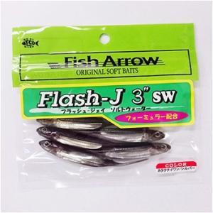 フィッシュアロー Flash-J(フラッシュ-ジェイ) ソルトウォーター 3インチ #104 カタク...