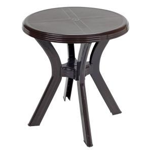 ガーデンファニチャー キャプテンスタッグ ジオットPC ラウンドテーブル69 モカ naturum-outdoor