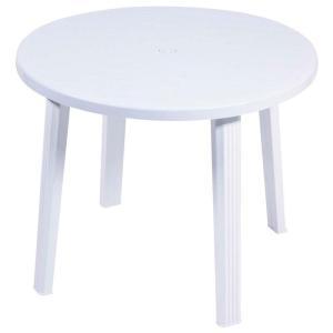 ガーデンファニチャー キャプテンスタッグ クリストバルPC ラウンドテーブル ホワイト naturum-outdoor
