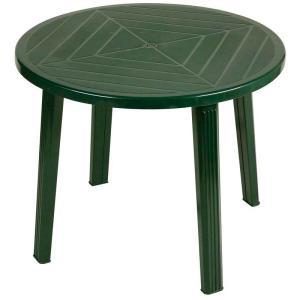 ガーデンファニチャー キャプテンスタッグ クリストバルPC ラウンドテーブル グリーン naturum-outdoor