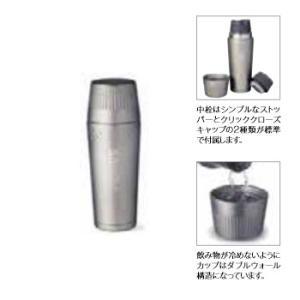 トレイルブレイク バキュームボトル SS 0.5L