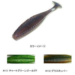 ■サイズ:3.5インチ ■カラー:#111 チャートグリーンゴールドF ■ジャンル:ルアー/バス釣り...