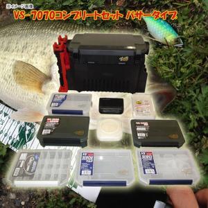 タックルボックス メイホウ ★VS-7070コンプリートセット バサータイプ★ ブラック naturum-outdoor