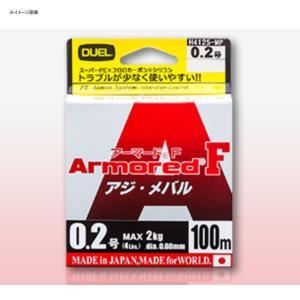 ルアー釣り用PEライン デュエル ARMORED(アーマード) F アジ・メバル 100m 0.3号...