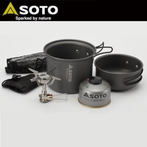 シングルコンロ SOTO AMICUS(アミカス)+ミニクッカーセット+パワーガス105トリプルミックス【お得な3点セット】