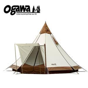 ■サイズ:8人用 ■カラー:オフホワイト×ブラウン ■ジャンル:テント・タープ/テント/ワンポールテ...