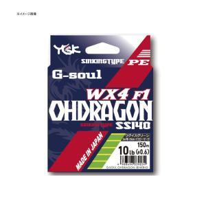 ルアー用PEライン よつあみ G-soul オードラゴンWX...