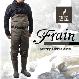 防水透湿ウェーダー フレイン 透湿チェストハイフェルトウェダー L ダークオリーブ|naturum-outdoor