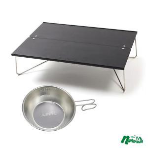 テーブル SOTO ポップアップソロテーブル フィールドホッパー【シェラカッププレゼント♪】 マットブラック|naturum-outdoor