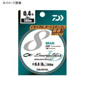 UVF エメラルダスセンサー 8ブレイドLD+Si 200m 0.8号/13lb
