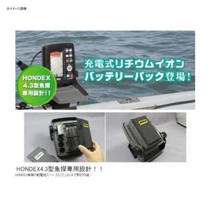 船外機・魚探・エレキ bmojapan HON...の詳細画像1