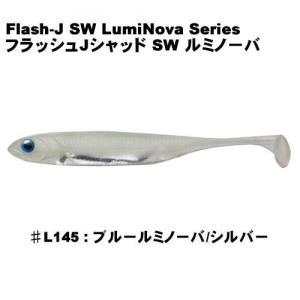 フィッシュアロー Flash-J Shad(フラッシュ-ジェイ シャッド) ソルトウォーター 4イン...