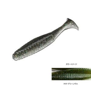 ■サイズ:3.5インチ ■カラー:#107 グリーンギル ■ジャンル:ルアー/バス釣り用ソフトルアー...