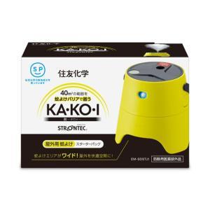 屋外用蚊よけKA・KO・I ストロンテック