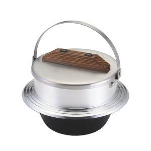 ユニフレーム キャンプ羽釜 3合炊き|naturum-outdoor