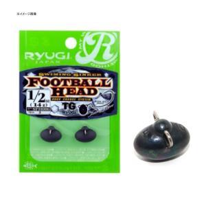 フック・シンカー・オモリ リューギ フットボールヘッド TG 21g(3/4) ブラック|naturum-outdoor